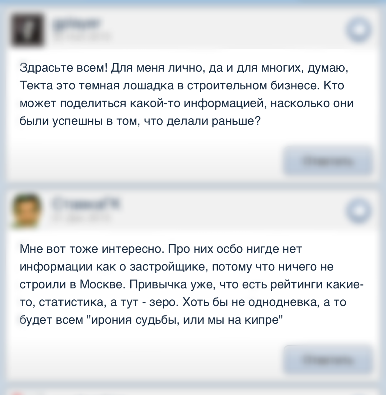 "форум ЖК ""Маяковский"""