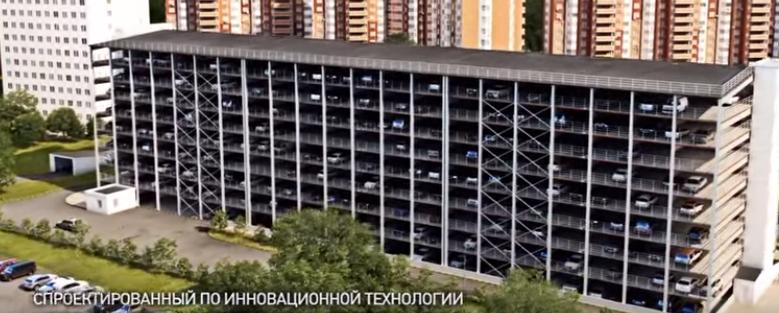 """наземный паркинг в ЖК """"Вершинино"""""""