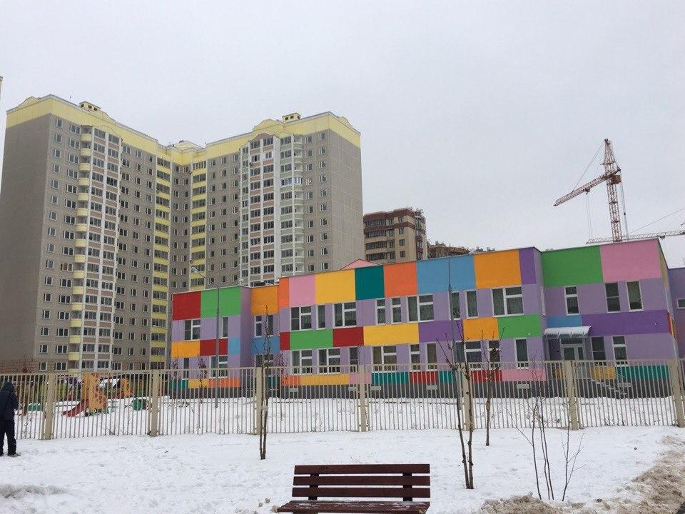 """детский сад ЖК """"Южное Видное"""""""