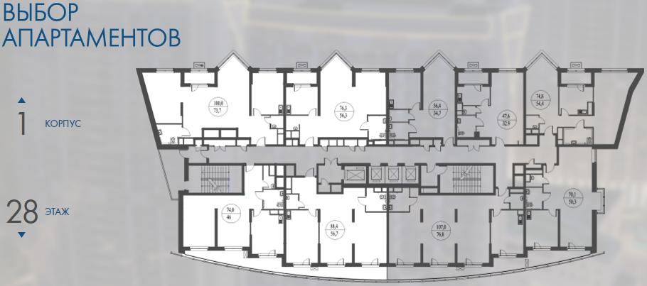 "план этажа ЖК ""Флотилия"""