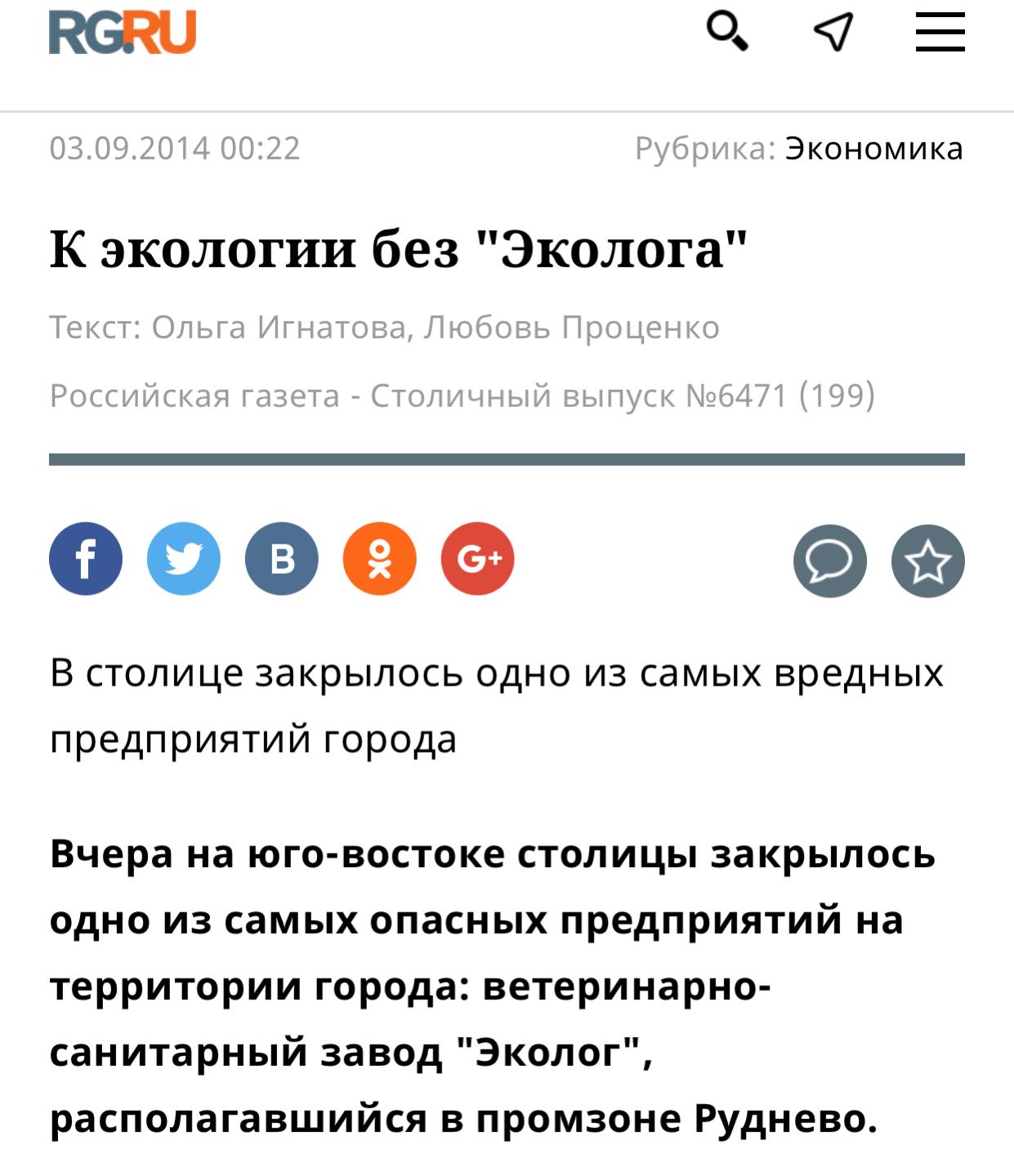 Российская газета, выпуск №6471 (199)