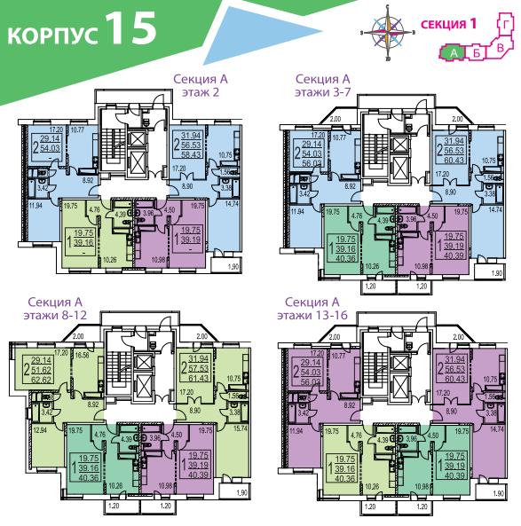 """план этажа корпус 15 ЖК """"Новое Бутово"""""""