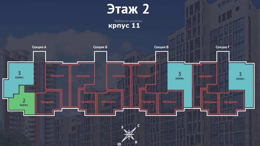 """корпус 11 ЖК """"Квартал 38А"""""""