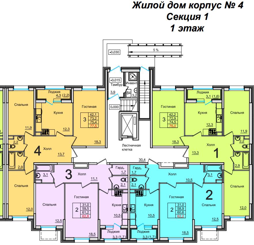 "план этажа ЖК ""Театральный парк"""