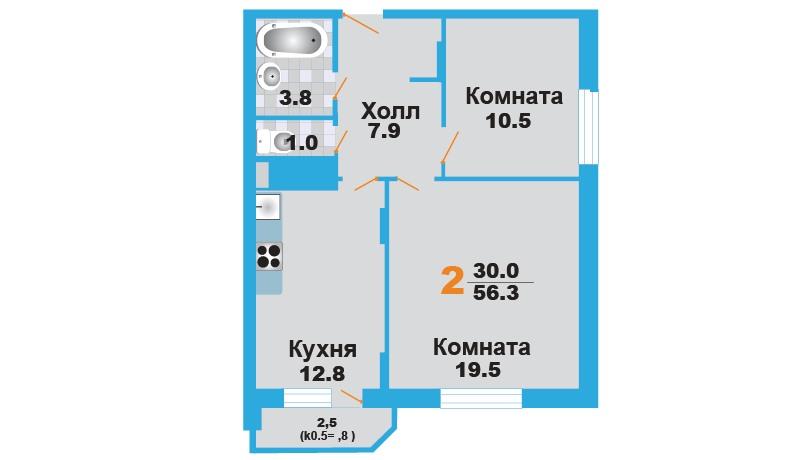 "Планировка двушки ЖК ""Лобня Сити"""