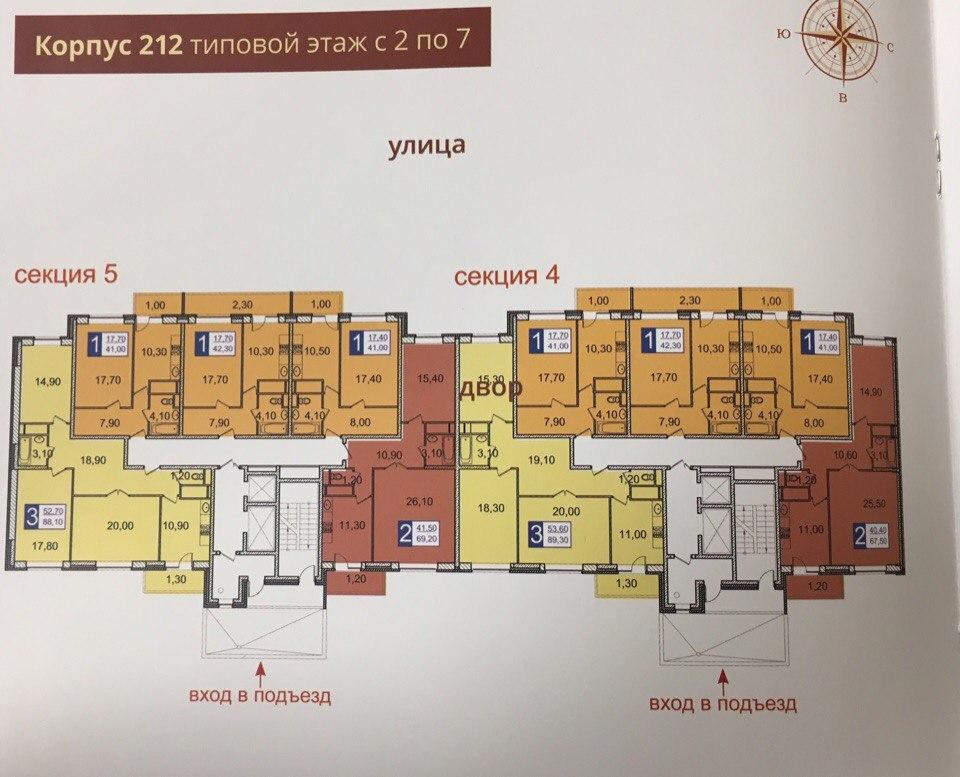 """корпус 212 ЖК """"Центр+"""""""
