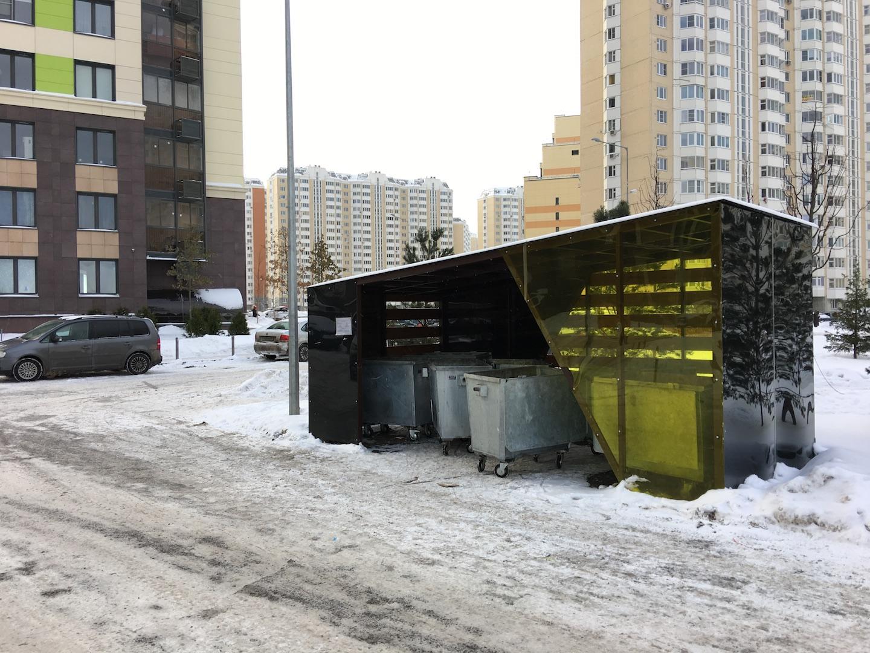 """Места временного хранения отходов ЖК """"Переделкино Ближнее"""""""