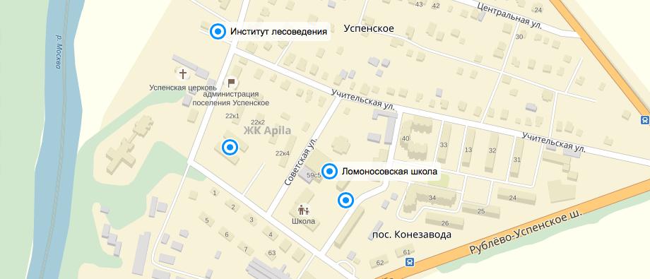 """Образовательные учреждения вблизи ЖК """"Apila"""""""
