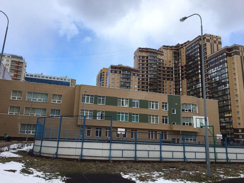 школа Новокосино-2