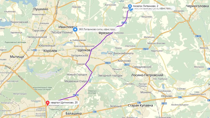 как добраться Литвиново Сити