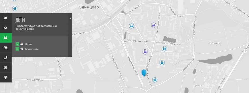 """Образовательная инфраструктура ЖК """"Союзный"""""""