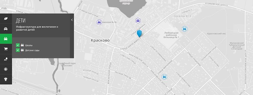 """Образовательная инфраструктура ЖК """"Новокрасково"""""""