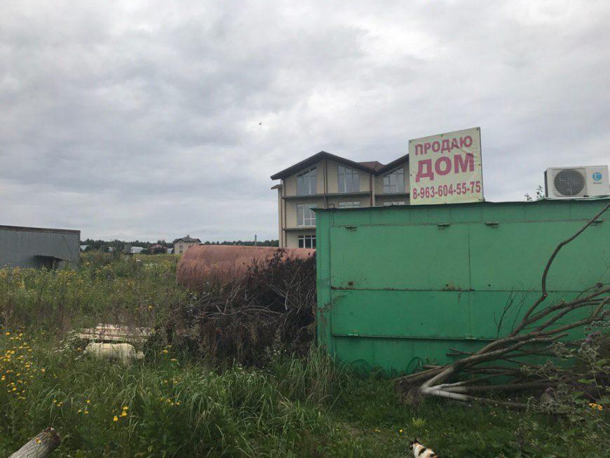жк саврасово парк